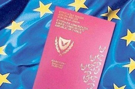 Güney Kıbrıs'ın yatırım karşılığı vatandaşlık programı iptal edildi