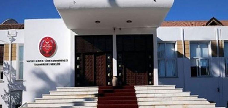 Cumhuriyet Meclisi Genel Kurulu