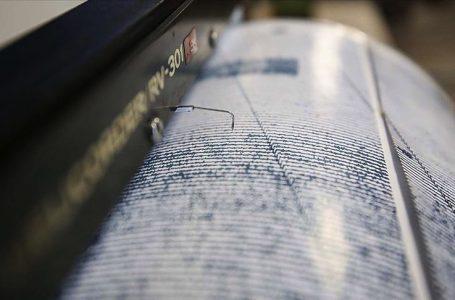 deprem Güney Amerika